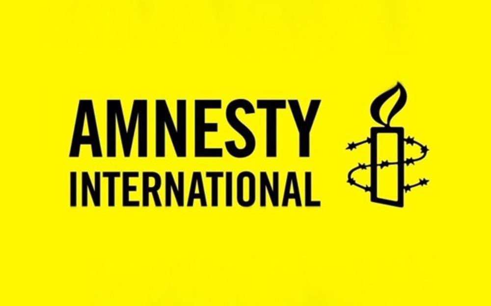 Foto van logo Amnesty International | Amnesty International
