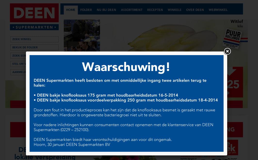 Foto van screenshot website DEEN   DEEN