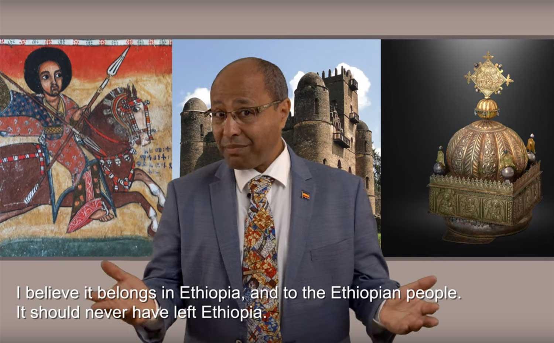 kroon-ethiopie