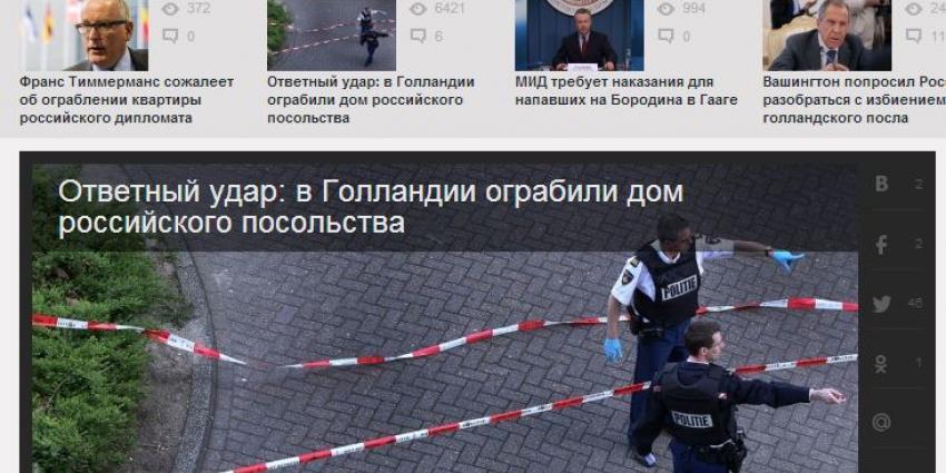 Schreenshot NTV | NTV | www.ntv.ru