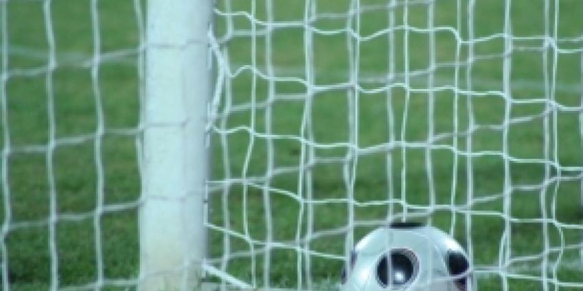Foto van doel op voetbalveld | Archief FBF.nl