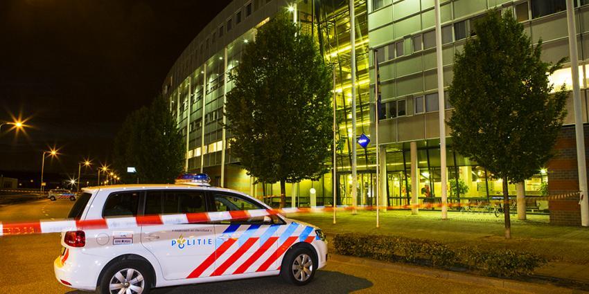 Mogelijk explosief bij politiebureau Den Bosch, EOD onderweg