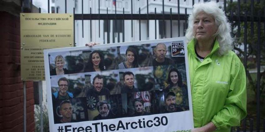 foto van Solidariteitsactie bij de Russische ambassade