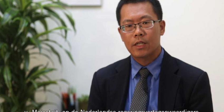 'Majesteit, bespreek mensenrechten tijdens staatsbezoek aan China'