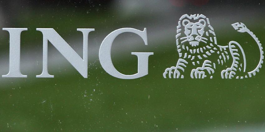 Foto van logo ING met leeuw | Archief EHF