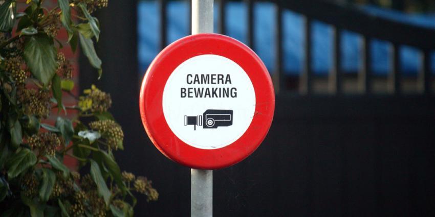 De hele wereld kan meekijken via uw bewakingscamera thuis blik op nieuws - Thuis de wereld opbergdoos ...