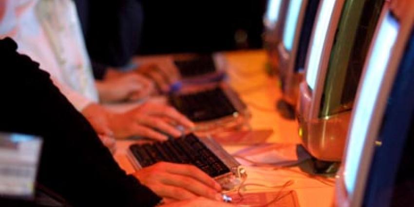 Foto van computer schermen | Archief EHF