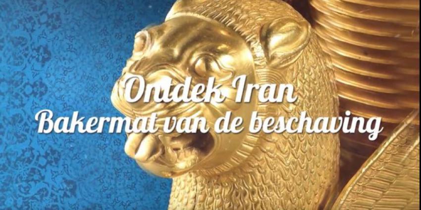 Drents Museum wint 'Museumoscar' met tentoonstelling over Iran