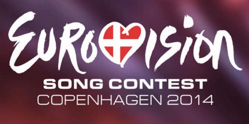 Nederland 2e tijdens Eurovisie Songfestival