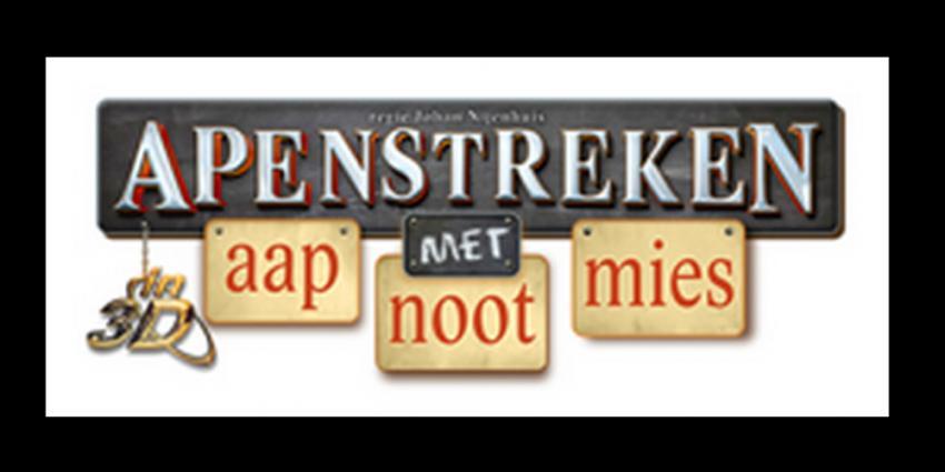 Yvon Jaspers in eerste Nederlandse 3D-film