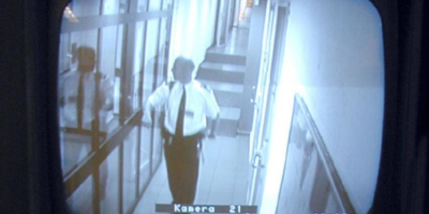 Foto van bewaarder in gevangenis   Archief EHF