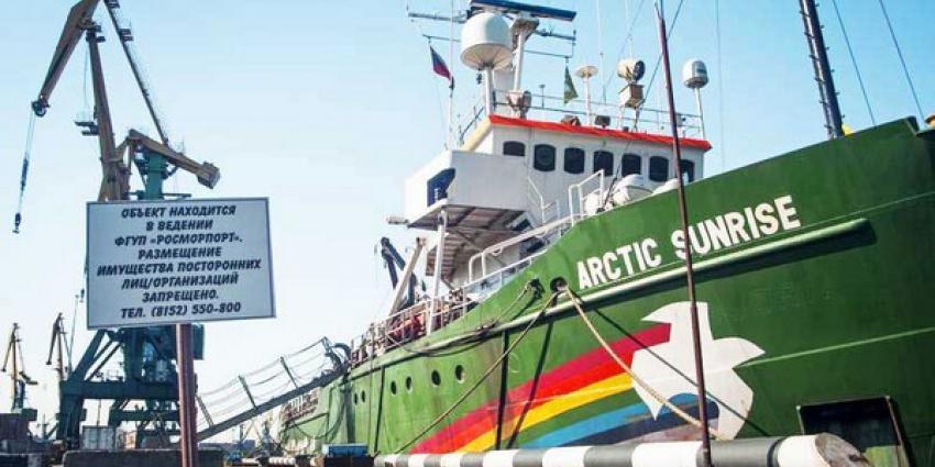 greenpeace schip, milieubeweging
