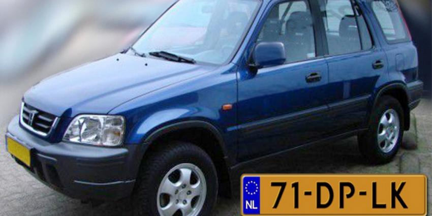 Foto van vluchtauto blauwe Honda CRV | Politie