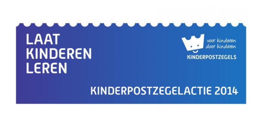 'Gemeente Urk boycot kinderpostzegels'