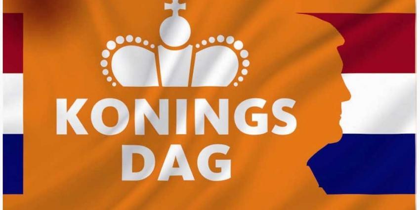 Foto van Koningsdagvlag | DVC