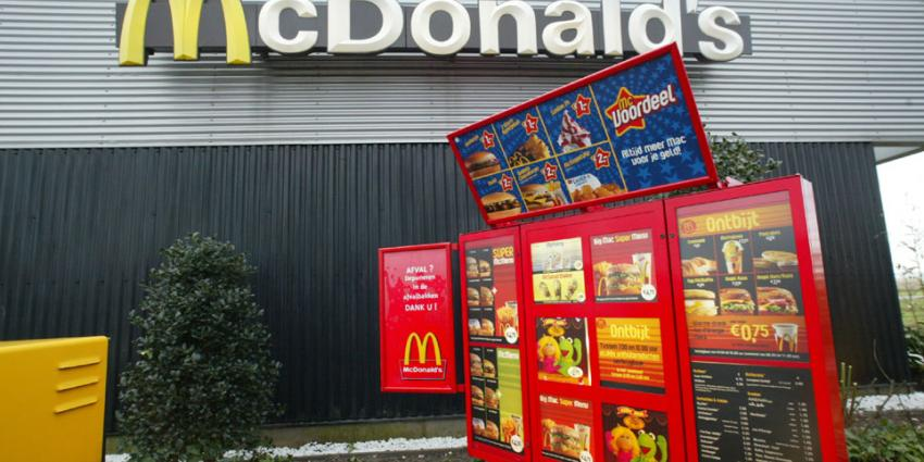 overval. mc donalds, kerkrade