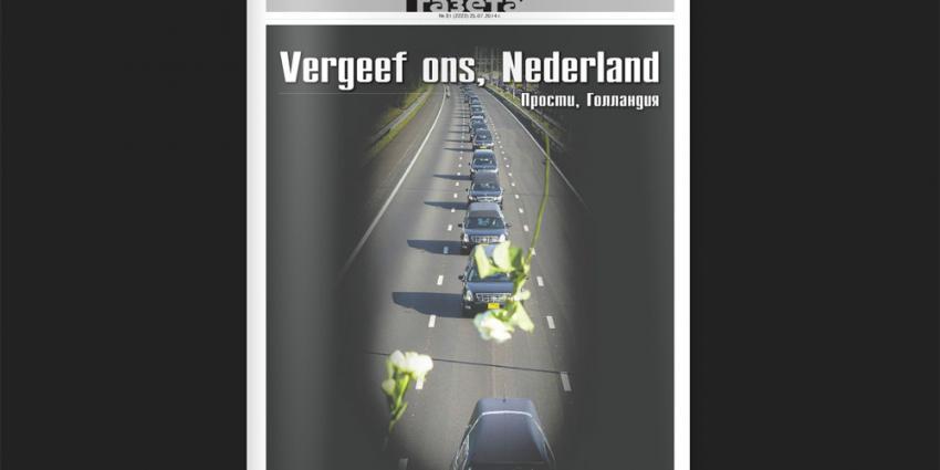 Russische oppositiekrant vraagt Nederland om vergiffenis voor MH17