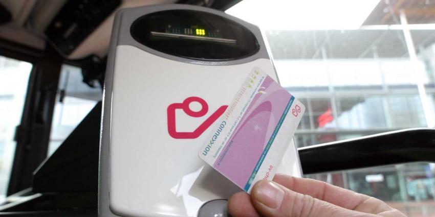 Nieuwe beveiligingscamera's in de tram
