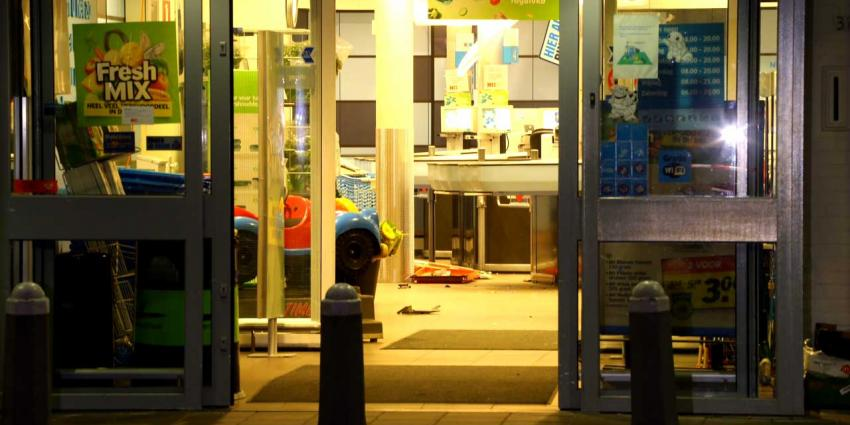 Plofkraak geldautomaat in Vught