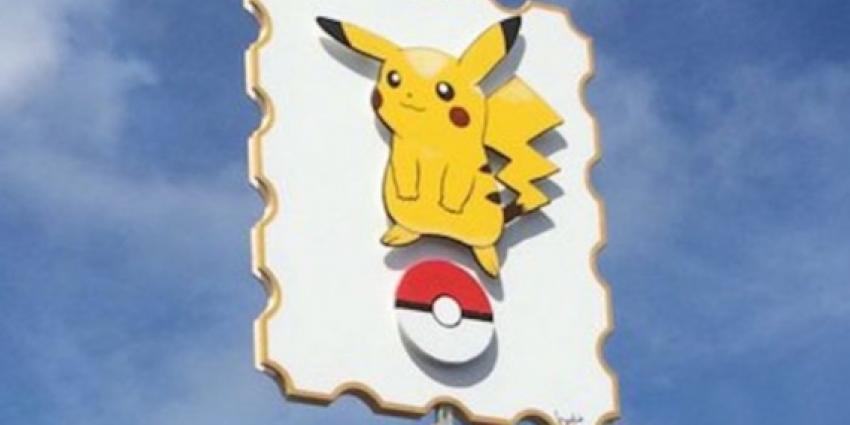 Pokémonpaal Kijkduin geveild voor 3.000 euro
