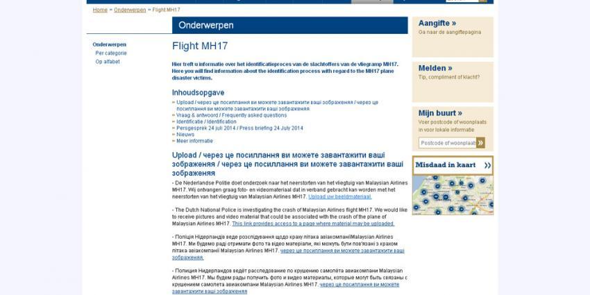 Politie doet internationale oproep:Heeft u beeldmateriaal vlucht MH17?