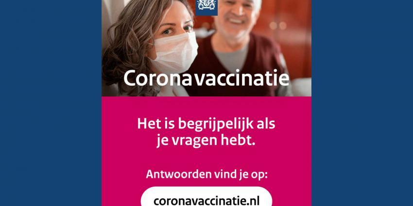 poster-vaccinatie