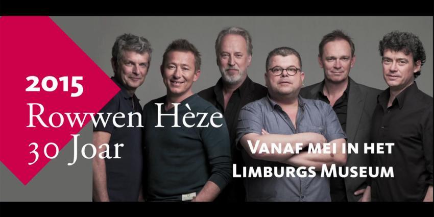 Rowwen Hèze krijgt jubileumtentoonstelling in museum