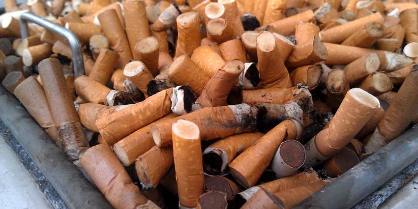 Ziekenhuis Leeuwarden verbied buiten roken