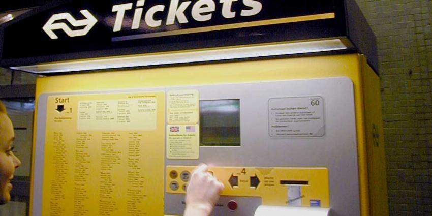 Foto van trein kaartje automaat | Archief EHF