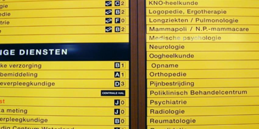 Foto van afdelingen in ziekenhuis | Archief EHF
