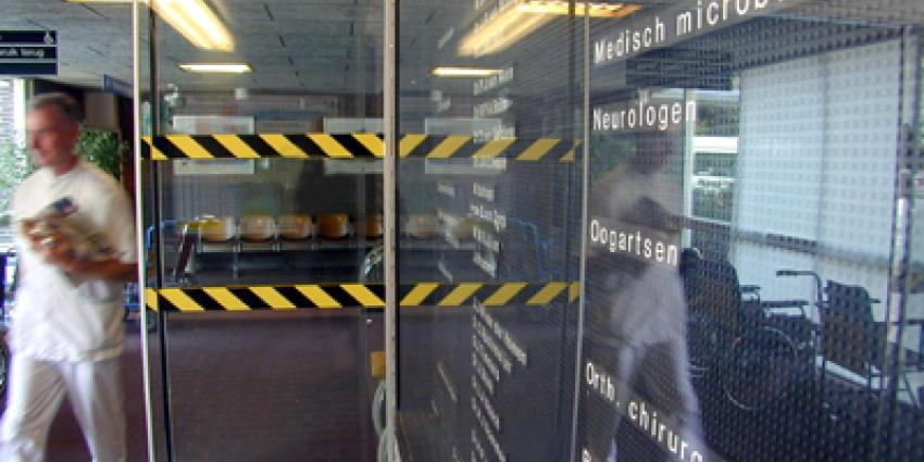 Foto van ziekenhuis ingang | Archief EHF