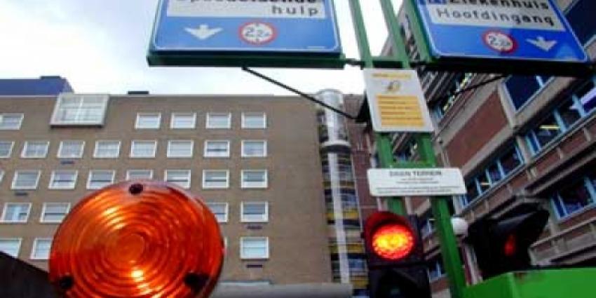 Foto van ziekenhuisingang | EHF