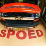 Foto van ambulance   Archief FBF.nl