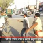 Politie slaat er behoorlijk op los bij overtreding coronaregels