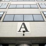 Verdachte diefstal documenten rechtbank uit container aangehouden