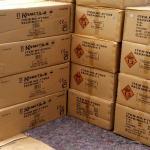 Vier arrestaties na vondst 1.800 kilo illegaal vuurwerk
