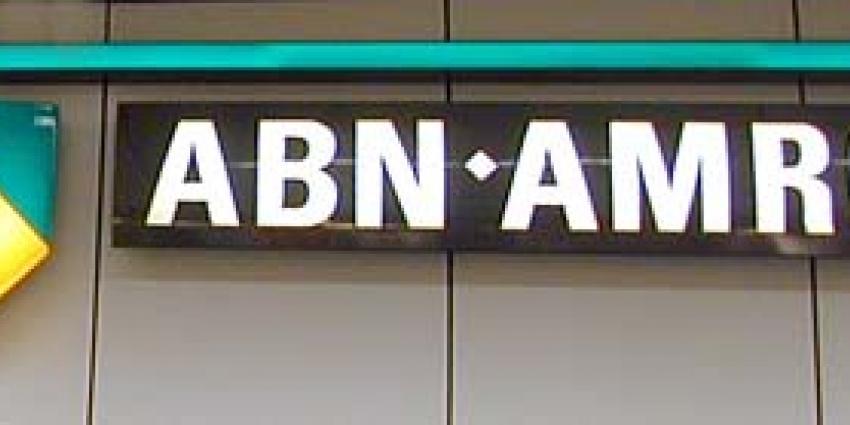 Foto van ABN-AMRO logo   Archief EHF