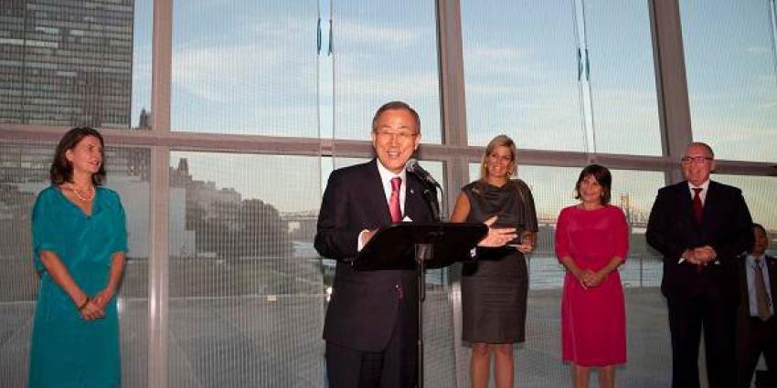 Foto van vernieuwde lounge VN-hoofdkwartier   Min.