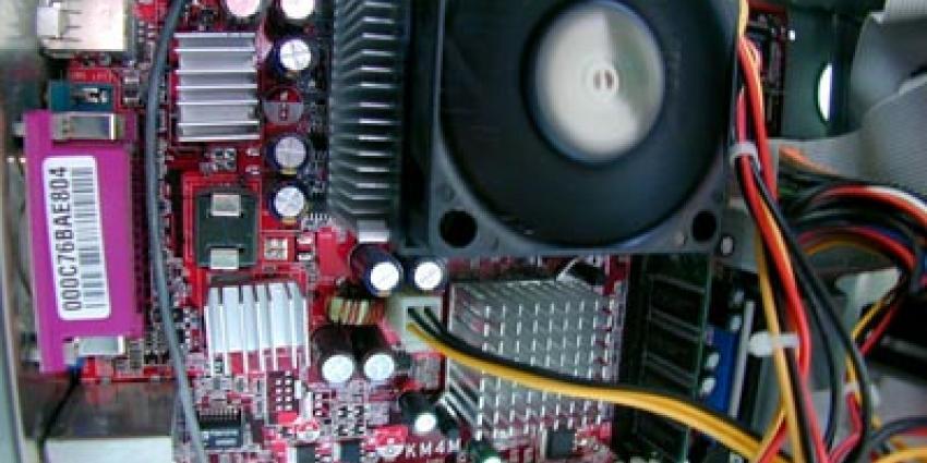 Foto van computerkast koelvin processor | Archief EHF