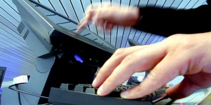 Foto van computer beeldscherm toetsenbord   Archief EHF