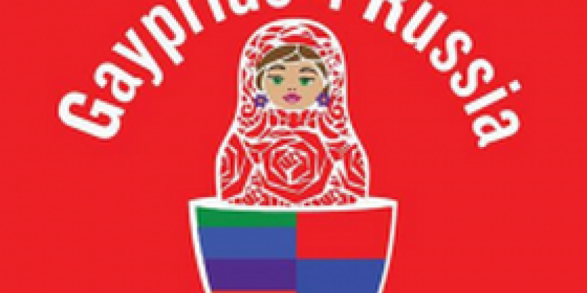 Logo Gaypride for Russia | PvdA
