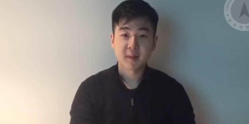 Is neefje van dictator Kim Jong-un in Nederland ondergedoken?