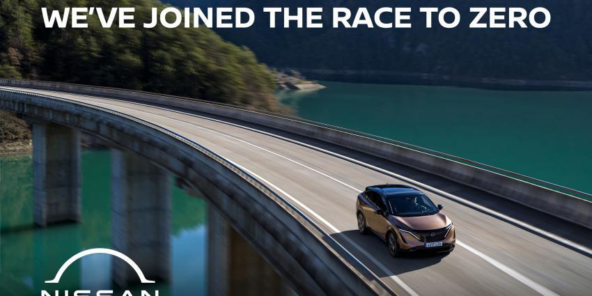 Nissan Ariya race