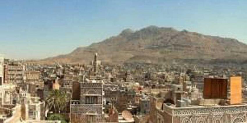 Foto van Sana'a Jemen   Min. van Buitenlandse Zaken