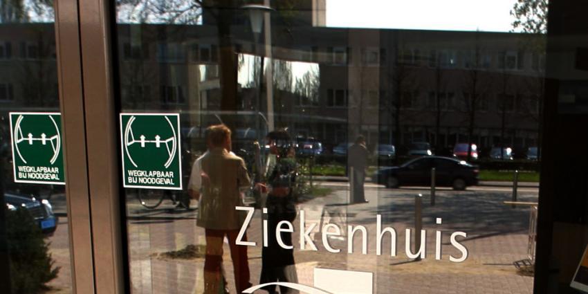 Foto van ziekenhuis draaideur | Archief EHF
