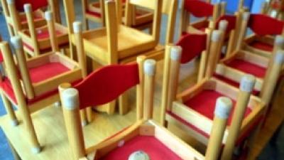 Foto van kleuterschool | Archief FBF.nl