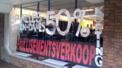 Foto van faillissementsverkoop | Archief FBF.nl