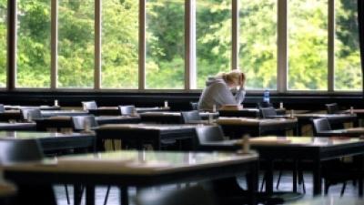 Foto van collegezaal | Archief FBF.nl