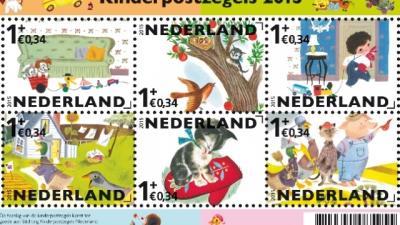 Opbrengst Kinderpostzegelactie 9,5 miljoen euro