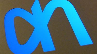 Foto van logo AH | Archief EHF